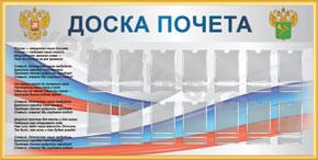 http://www.svetoviveska.ru/upload/iblock/d49/d494e119c53448756a163a7d133b5228.jpg